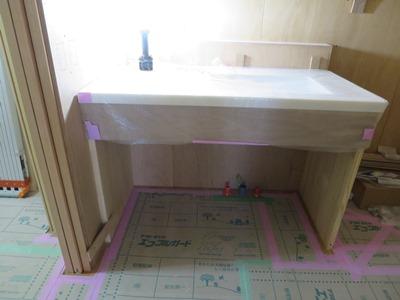 造作洗面台