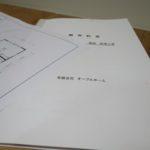 神戸市垂水区T様邸のご契約