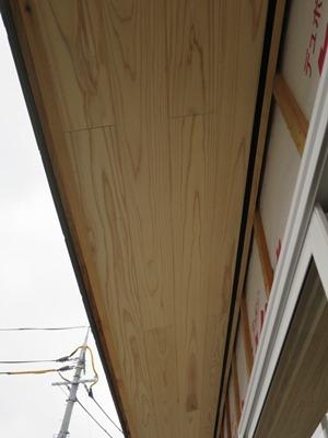 軒天板貼り