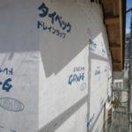 西宮市S様邸の外壁下地工事