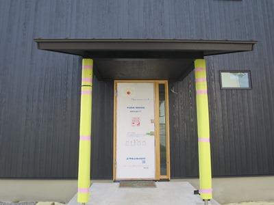玄関前スリット施工前