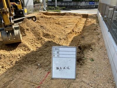 基礎の掘方