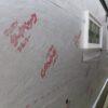 外壁レッドシダー板張りと防水シート