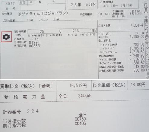 2011072720194722384.jpg