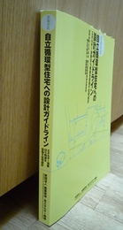 201108021152547648.jpg